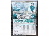 セブン-イレブン 近江八幡鷹飼町店