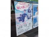ファミリーマート 赤羽駅前店