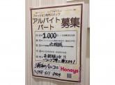 Honeys(ハニーズ) 浦和パルコ店