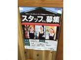 コメダ珈琲店 成増駅前店