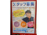 namco イオンモール鶴見緑地店