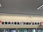 セブン-イレブン ベイシティ晴海店