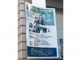 エイブル 弁天町駅前店