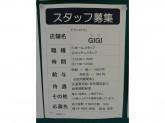 Beer restaurant GIGI(ビアレストラン ジジ)