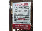 かごの屋 池田市役所前店