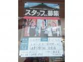 コメダ珈琲店 三軒茶屋店