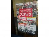れんげ食堂 Toshu 三軒茶屋店