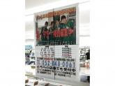 セブン-イレブン 名古屋植田本町3丁目店