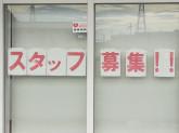 バーバーショップ 田主丸店