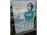 セブン-イレブン 岡崎錦町店