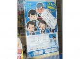 ローソン 堺山本町店