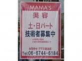 Mama's(ママス) 鴻池店