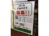 珈琲館 旗の台店