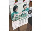 セブン‐イレブン 富士市長沢店