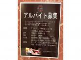 タリーズコーヒー 大阪ステーションシティ店