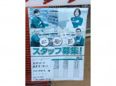 セブン-イレブン 阪神大物駅南店