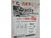 Watts with(ワッツウィズ) 豊津ファミリーショップハース店