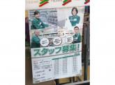 セブン-イレブン 瑞穂武蔵店
