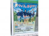 ファミリーマート アイズ 高田馬場店