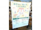 モスバーガー ルート176池田店