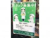 フレッシュネスバーガー 渋谷東店