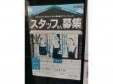 コメダ珈琲店 田原町駅前店