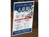 若菜そば 阪急塚口店