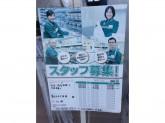 セブン-イレブン 墨田大平三丁目南店