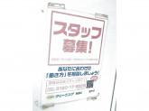 ポニークリーニング 亀沢3丁目店
