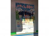 ファミリーマート 東五反田桜田通り店