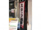 カレーハウス CoCo壱番屋 西荻窪駅北口店