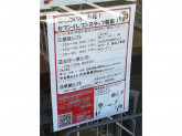 セブン-イレブン 大阪千躰2丁目店