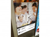 ドトールコーヒーショップ 東武浅草地下コンコース店