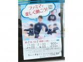ファミリーマート 川口花山下店