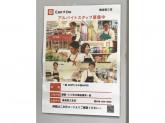 Can Do(キャンドゥ) 横須賀三笠店