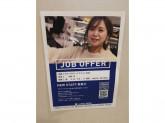 GLOBAL WORK(グローバルワーク) ヨドバシAkiba店