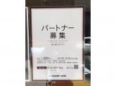 エクセルシオールカフェ 渋谷宮益坂店