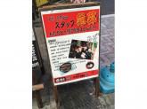 名代宇奈とと 九条店