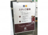 PC DEPOT 富士店