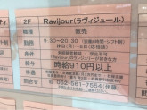 Ravijour (ラヴィジュール)近鉄Pass'e店