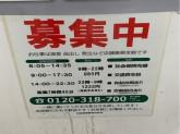 セブン-イレブン 小田急町田西口店