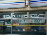 ミニストップ 千本丸太町店