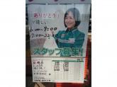 セブン-イレブン 草津中学校前店