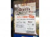 meets.(ミーツ)九条ナインモール店