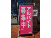 セブン-イレブン 栗東中央店