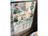 セブン-イレブン 目黒祐天寺駅前店