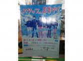 ファミリーマート松前筒井店