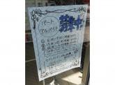 セブン-イレブン ミューズ高槻店