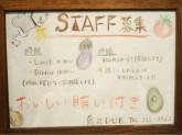 鉄板バール 鳥丸DUE(ドゥーエ)