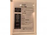 RNA-N リソースコンプレックス 二子玉川ライズ店